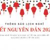 Thông báo lịch nghỉ tết Nguyên đán Tân Sửu 2021